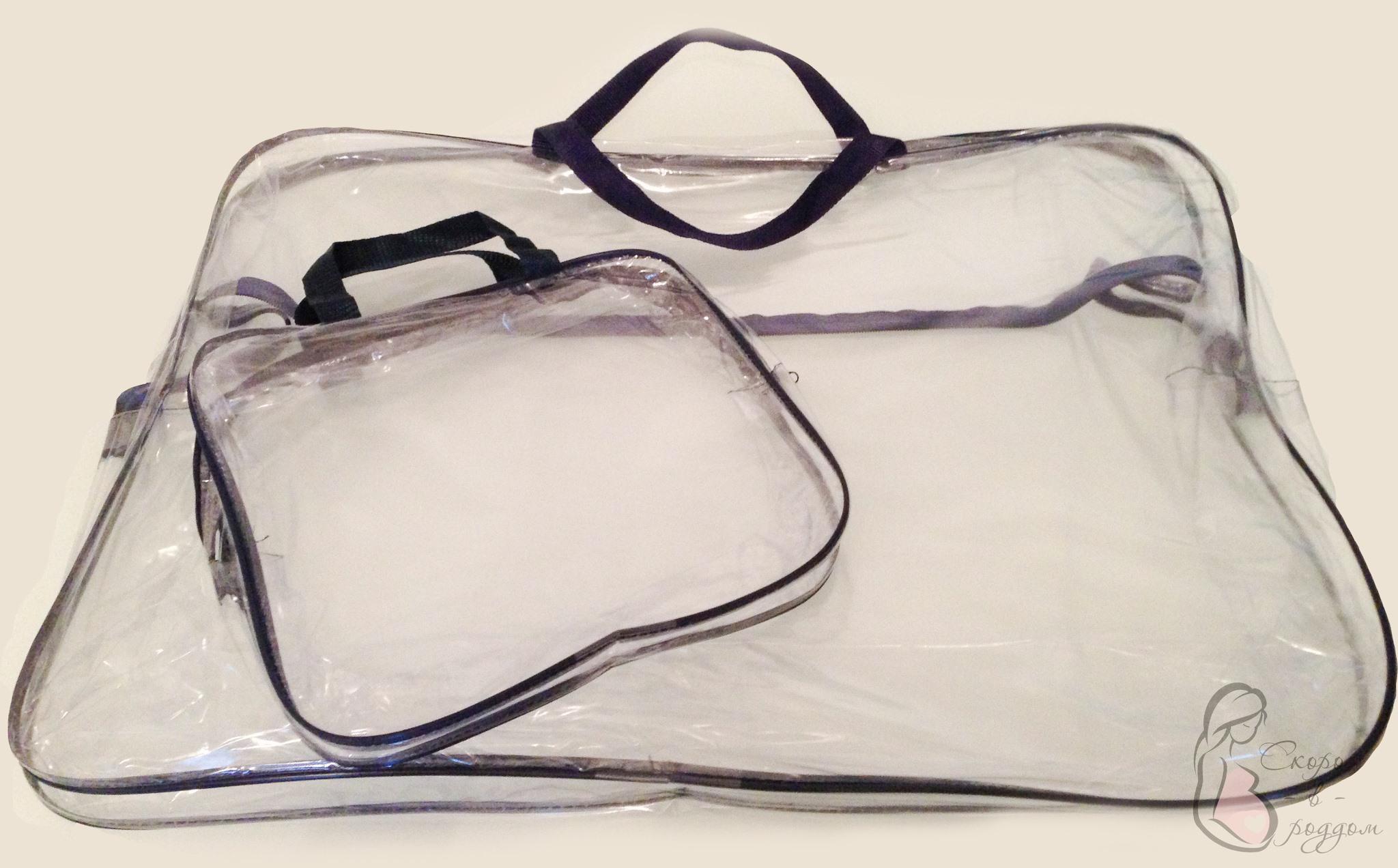 Купить сумки в роддом в Москве - сумки в роддом в