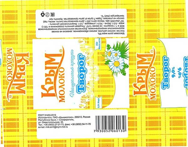 Производство упаковки линкавер в рулоне для масла