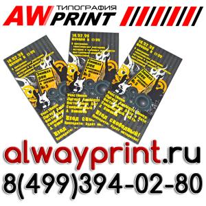 Буклеты недорого листовки и флаеры дешево печать в Жулебино Типография в Люберца