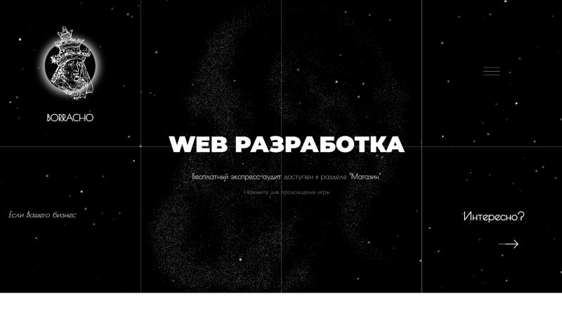 Сайты  Интернет-магазин  Дизайн  Продвижение  Мобильные приложения