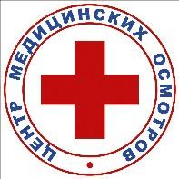 Вакансия Старшая медсестра