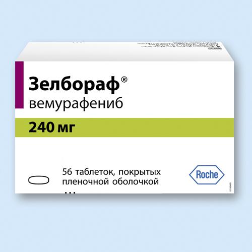 Мекинист Тафинлар Иресса Зелбораф Котеллик куплю онкология меланома лекарства
