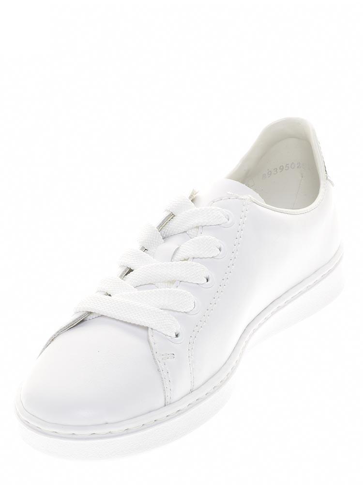 Белые женские кеды